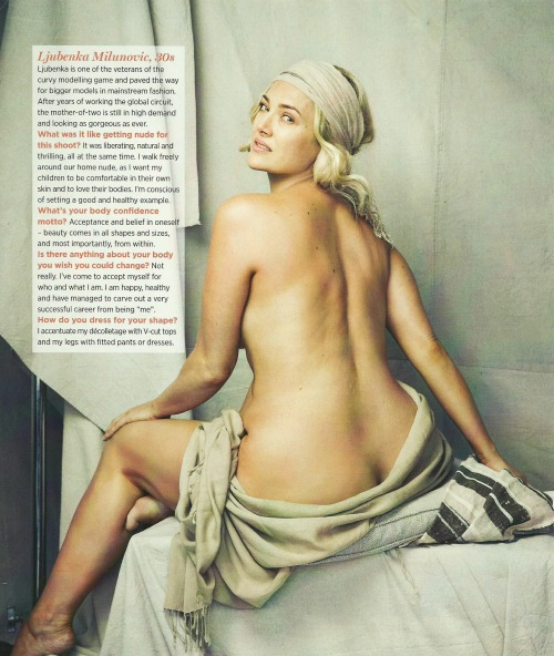 Body Confidence -- as featured in The Australian Women's Weekly